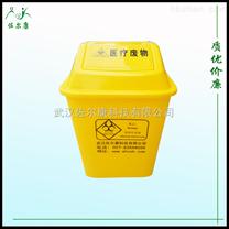 佐尔康30L医疗垃圾桶 医用垃圾桶 翻盖桶 医用塑料桶