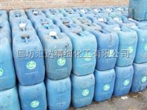 黑龙江省气味型抗失水剂、臭味剂厂家低价