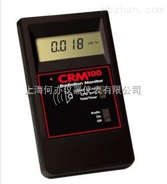 放射性辐射监测仪CRM-100