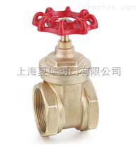 台灣榮牌黃銅螺紋閘閥