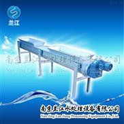 螺旋输送机 WLS-260 厂家 价格