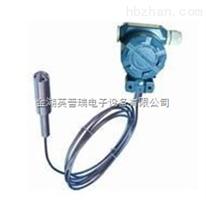 2088不锈钢导压式投入式液位变送器