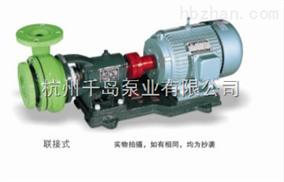 耐腐蚀塑料离心泵
