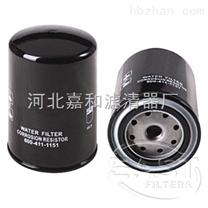 小松水滤芯600-411-1151