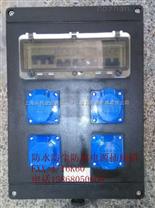 防水防尘防腐检修插座箱