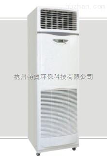 杭州除湿机厂家