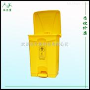 佐爾康80L醫療垃圾桶 醫用垃圾桶 腳踏桶 醫用塑料桶