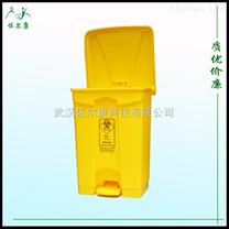 佐尔康80L医疗垃圾桶 医用垃圾桶 脚踏桶 医用塑料桶