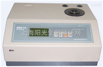 WRS-1A,數字熔點儀價格,廠家