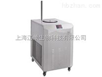 8L/-120~95℃,低溫恒溫水浴槽(8L)廠家