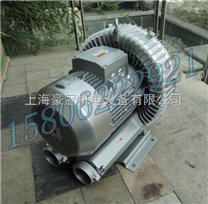 印刷机械高压风机/吸负压真空风机