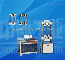 鋼絞線專用試驗機,鋼絞線拉伸檢測儀,鋼絞線拉力試驗機