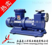 三洋磁力泵,ZCQ自吸式防爆电机磁力泵,卧式磁力泵,磁力泵制造商