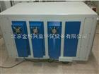 光氧催化油烟净化器紫外线光解式油烟净化器