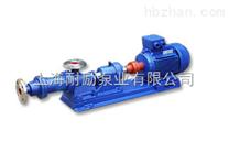 浓浆泵 污泥浓浆泵 螺杆浓浆泵 上海浓浆泵