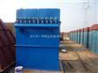 神木DMC120除尘器/单机脉冲袋式除尘器