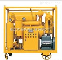 110KV变压器滤油机|双级真空滤油机