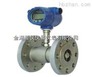 高壓渦輪流量計,高壓渦輪流量計廠家