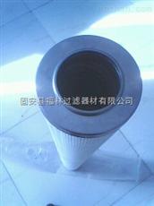 HC8900FKS39滤芯