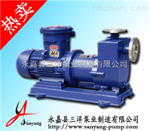 磁力泵,ZCQ耐腐蚀磁力泵,磁力离心泵,轻型不锈钢磁力泵