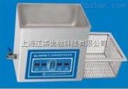 KQ-50DB,數控超聲波清洗器2L廠家