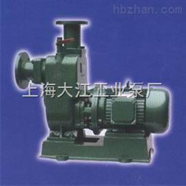 直联式自吸排污泵ZWL型直联式自吸无堵塞排污泵