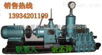 打井钻机泥浆泵BW250型高压防爆泥浆泵厂家
