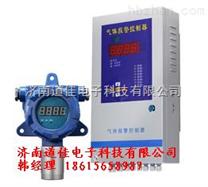 固定式二氧化氮檢測儀