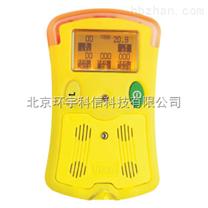 VISA手持式複合氣體檢測儀