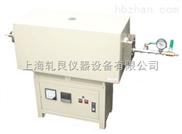 SK3-4-10-4-程控高溫真空爐上海生產|節能管式電阻爐低價促銷|程控管式爐廠家