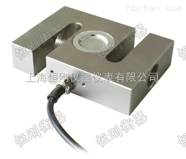 150kgS型拉力称重传感器质量百分百