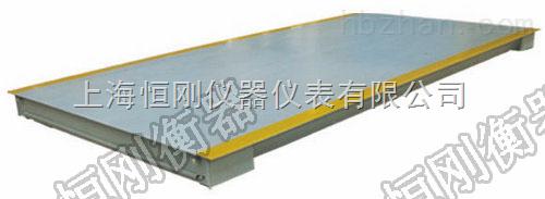 青州市150吨出口式汽车衡