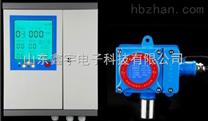 生产氢气报警器,氢气泄露报警器,氢气漏气报警器