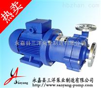 磁力泵,CQ磁力泵,卧式耐腐蚀磁力泵,磁力泵生产结构,三洋磁力泵