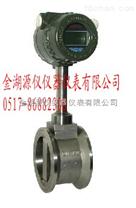 蒸汽電子流量計,蒸汽電子流量計廠家