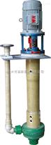 锅炉水膜除尘泵