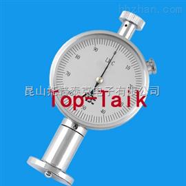 LX-C型昆山LX-C型微孔材料硬度計 LX-C微孔材料硬度計 邵C硬度計 托普邵C硬度計銷售