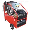 GML25/12-熱水溶解油汙高溫高壓清洗機