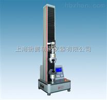 萬能電子拉力試驗機/鈕扣拉力機/非金屬材料試驗機