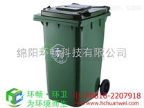 定西渭源垃圾桶,临兆漳县垃圾桶,岷县垃圾桶,陇南垃圾桶