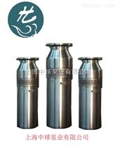 QSP100-15-7.5不锈钢喷泉泵,QSP园林工程潜水泵