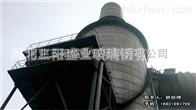 供應電廠大型脫硫塔