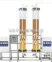 远航环保 原水处理设备 水质软化设备 离子交换