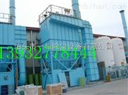 水泥厂窑尾PPC64-8气箱脉冲布袋除尘器价格