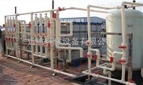 电渗析设备与反渗透相比,它的价格便宜,但脱盐率低 运行管理也很方便。