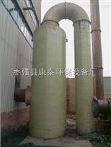 锅炉脱硫塔