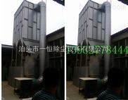 山东PPC128-10气箱脉冲布袋除尘器价格