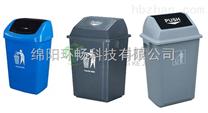 山西垃圾桶,太原垃圾桶,大同垃圾桶,阳泉垃圾桶,长治垃圾桶,晋城垃圾桶