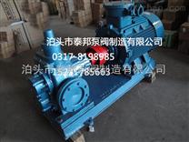 ZYB渣油泵ZYB-2.1/2.0无脉动1228