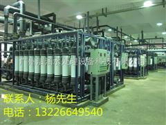 供应洞口超滤设备厂家